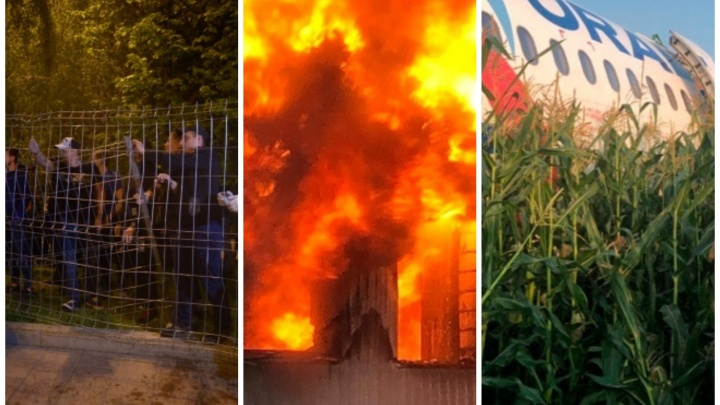 Пугают бытовой газ и церковь? Свердловская область вошла в число самых встревоженных регионов России