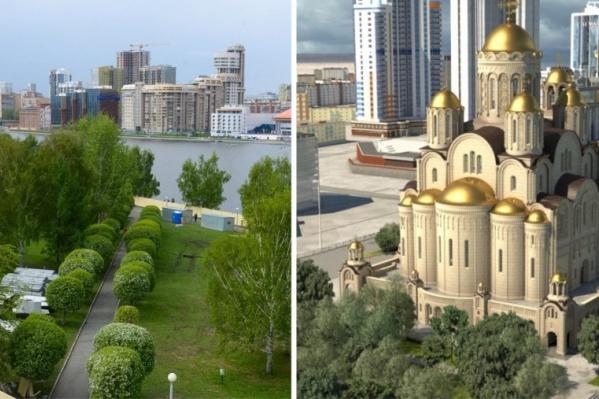 Специалисты ВЦИОМ провели опрос жителей Екатеринбурга