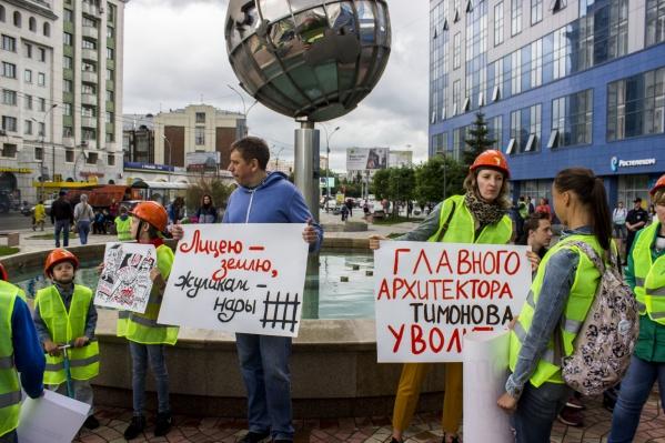 Родители и школьники вышли на митинг, поскольку возмущены предстоящей стройкой у лицея № 22