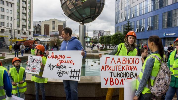 «Школу превратили в стройплощадку»: родители вышли на митинг против бизнес-центра у лицея № 22
