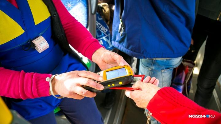 Названа новая цена за проезд в автобусах Красноярска