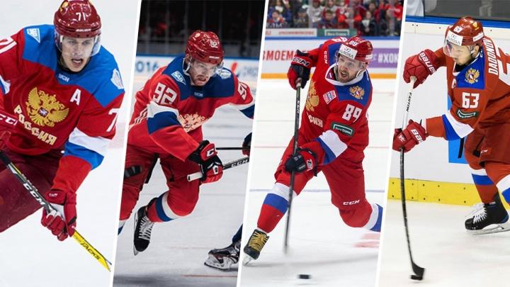 Много Жень и Никита: четверо южноуральских хоккеистов сыграют на чемпионате мира