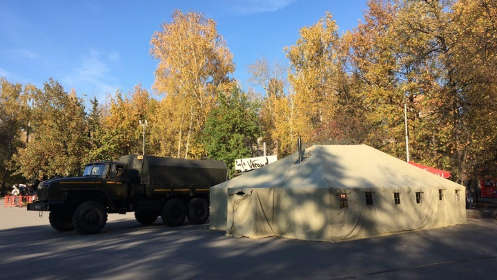 Росгвардия разбила палаточный лагерь в Центральном парке