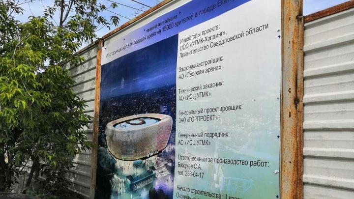 Ледовую арену на месте снесенной телебашни начнут строить в августе