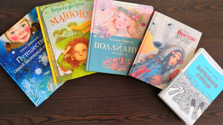 Пять детских книг, которые стоит прочитать взрослым на новогодних каникулах