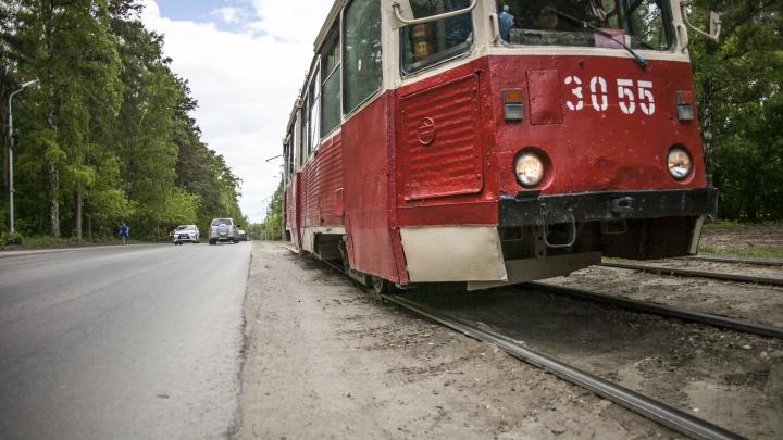 Ректоры двух университетов Новосибирска попросили мэрию запустить трамвай по оживлённой магистрали