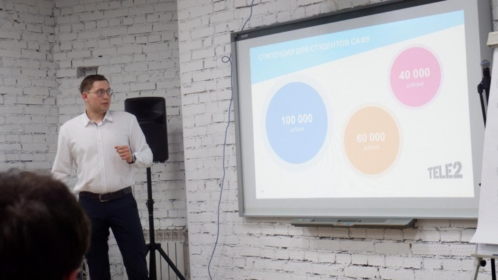 Студенты из Архангельска, изучающие IT-технологии, смогут получить от Tele2 гранты до 100 000 рублей