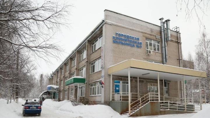 Архангельский психоневрологический диспансер переедет в Соломбалу