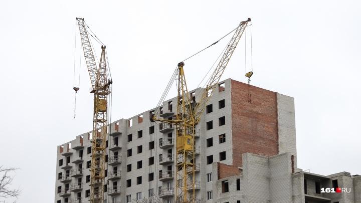В Ростовской области за год жилье подорожало на 16%