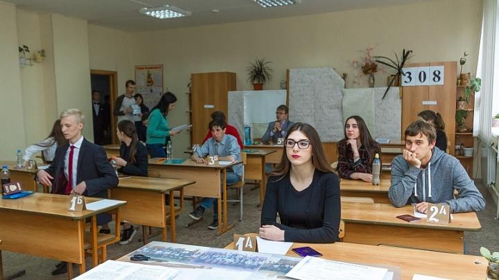 На развитие образования на Южном Урале направят почти 148 миллиардов рублей