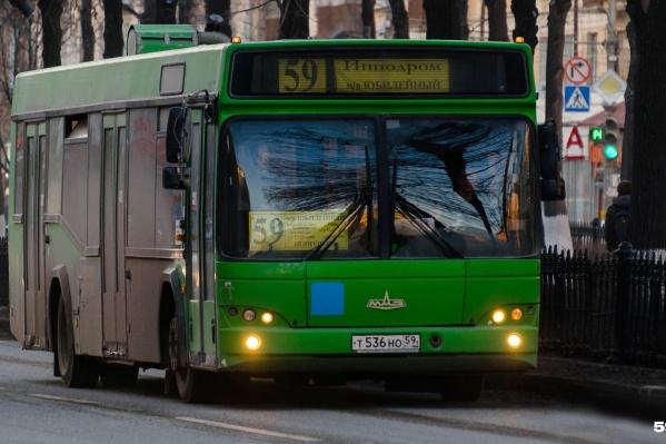Движение автобусов изменится в субботу