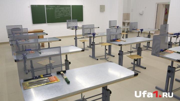 В Башкирии школа нагрела учеников: в учебном заведении не выдали зарплату подросткам