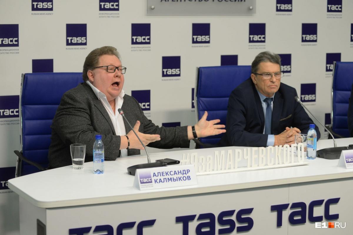 Александр Калмыков 20 минут произносил речь в защиту Анатолия Марчевского