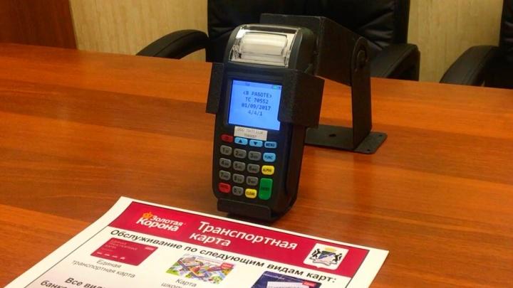 Терминалы для оплаты проезда банковскими картами и смартфонами появятся ещё на двух маршрутках