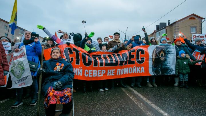 «Нам уезжать некуда»: жители Котласа рассказывают, почему они вышли на митинг 8 декабря
