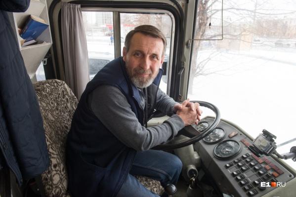 Андрей Борисович когда-то был владельцем небольшого бизнеса, теперь он водитель автобуса, где помогают бомжам