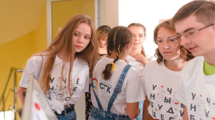 Путёвка в жизнь: школьников пригласили поучаствовать в невероятном образовательном приключении