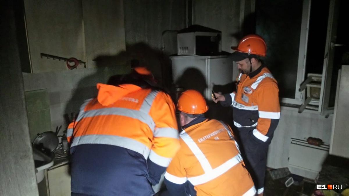 Аварийная газовая служба проверила оборудование