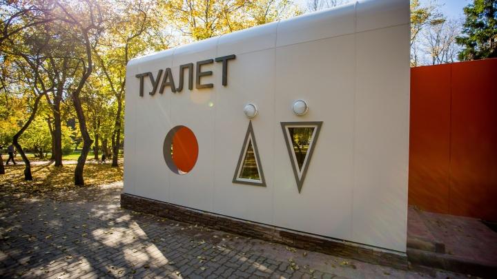 В Первомайском сквере открылся «социально значимый» туалет за 30 рублей