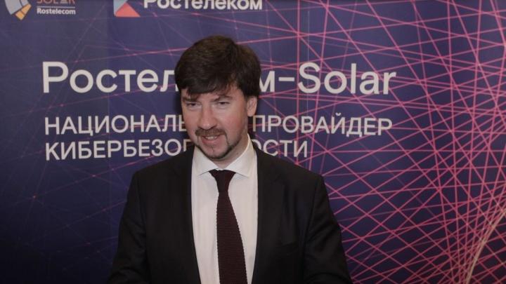 «Ростелеком» представил новые технологии защиты от киберугроз