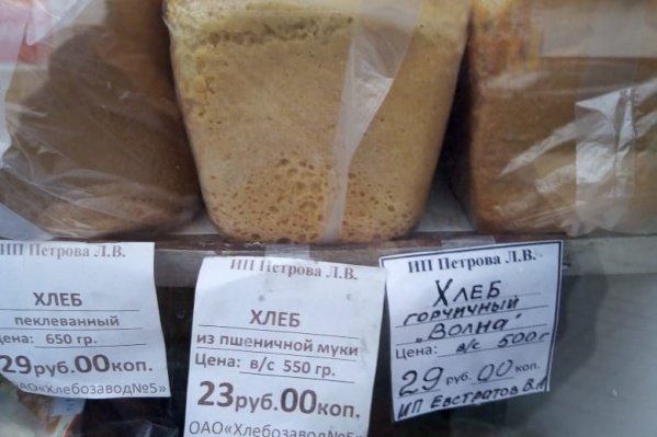 На предприятии заверили, что буханки хлеба испокон веков весили 550 и 600 граммов