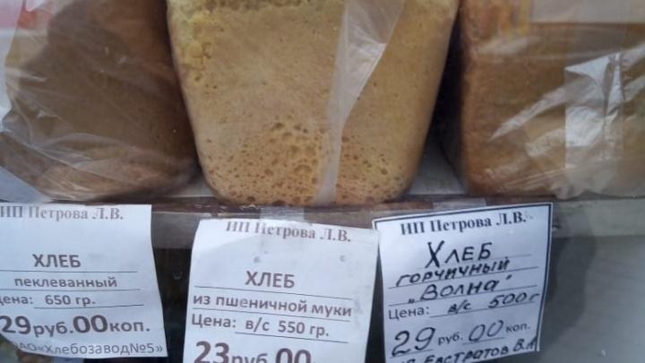 «Раньше килограмм продавали за 20 копеек»: в Волгограде «похудели» сайки хлеба