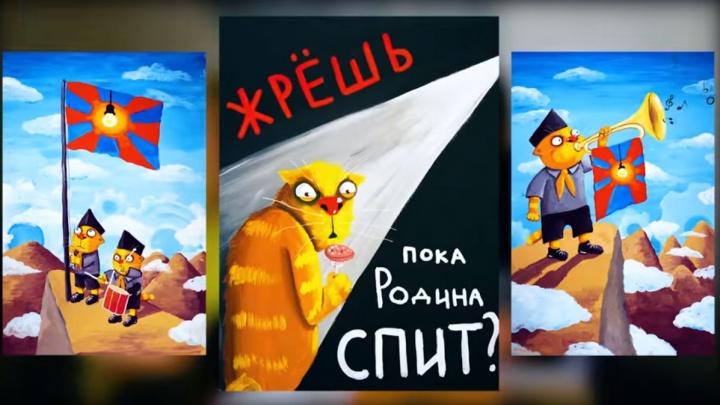 Художник Вася Ложкин накормит ярославцев своими фирменными чебуреками