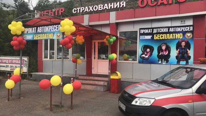 Детские кресла стали бесплатно выдавать напрокат в Красноярске