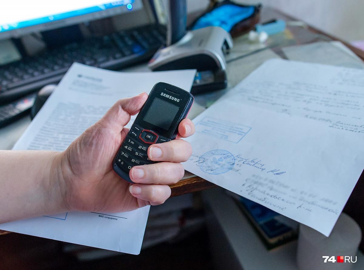 Мобильным приложением Сбербанка Галина Васильева не пользуется, а СМС о списании денег на телефон не приходили