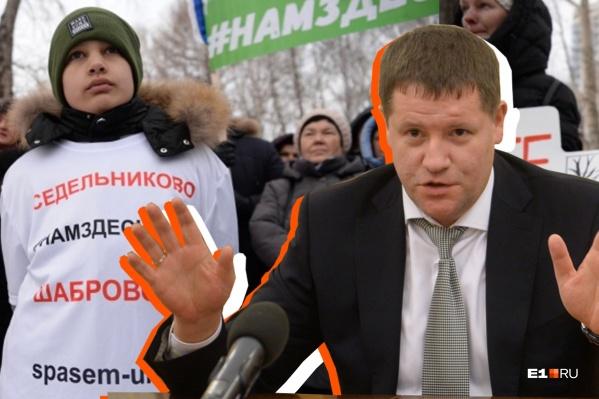 Сергей Бидонько успокоил жителей Шабров и Большого Седельникова