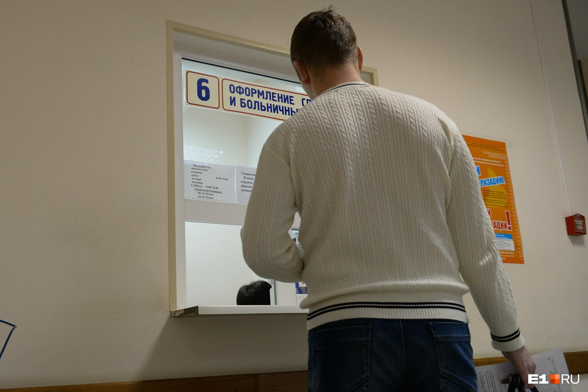 Больничные листы в связи с карантином в школах, увы, родителям не выдают
