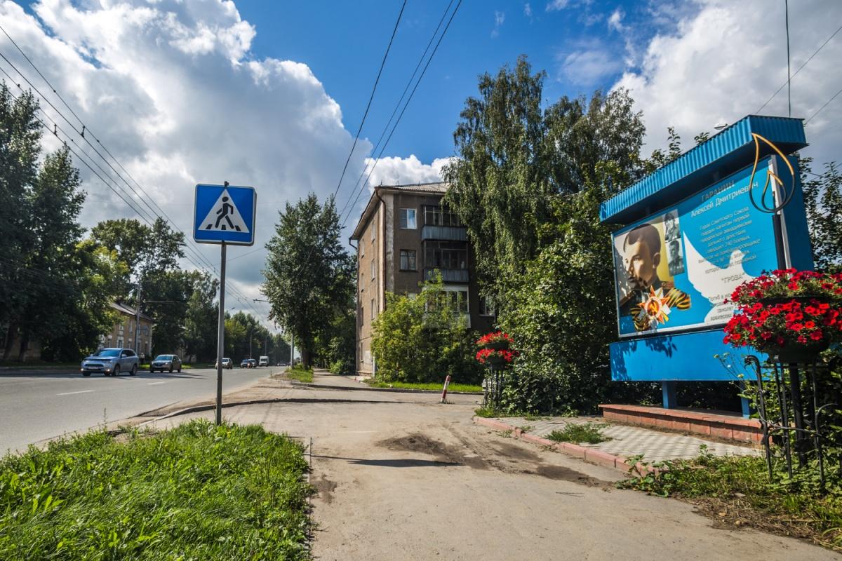 Поворот на будущую городскую улицу с ул. Бориса Богаткова