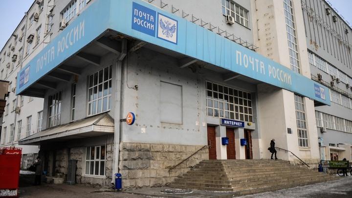 Успевайте за посылками: «Почта России» изменит график работы в Екатеринбурге из-за праздников