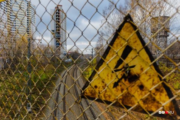 Участок железной дороги между вокзалами Пермь I и Пермь II должны были закрыть 1 декабря