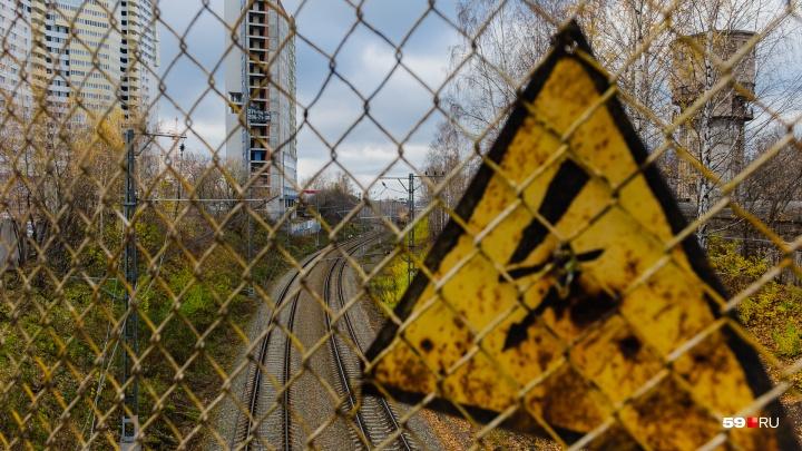 Активисты сообщили, что перенос железной дороги в Перми отложили. У нас на эту тему две новости
