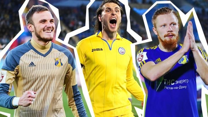 Шли на повышение, а попали в запас: как сложилась карьера бывших футболистов «Ростова»