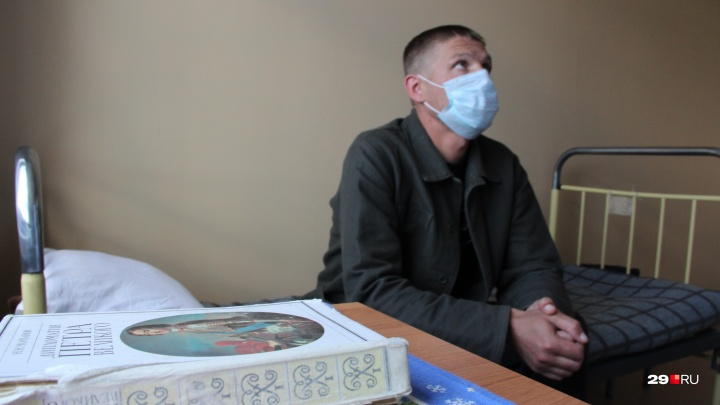 «Убеждаем, что нужно лечить»: как в архангельских колониях борются с туберкулезом