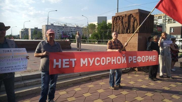 «Нет реформе!»: самарцы вышли на Осипенко, требуя пересмотреть плату за вывоз мусора