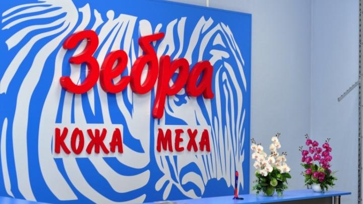 В Екатеринбурге стартовала финальная ликвидация шуб: норка за 55 000 рублей