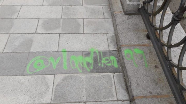 На Михайловской набережной разрисовали новую плитку. Чиновники подозревают пользователя Instagram