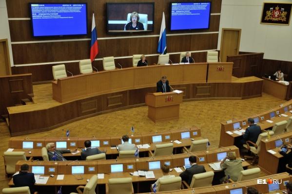 Депутаты сдали декларации за 2018 год