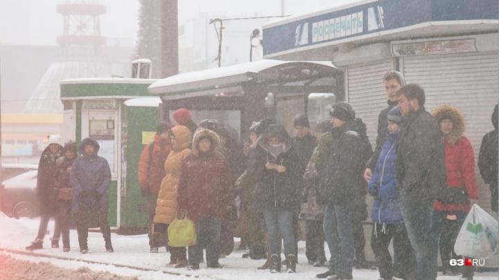В Самаре хотят переименовать остановки «Шипка», «Юность» и «Ипподром»