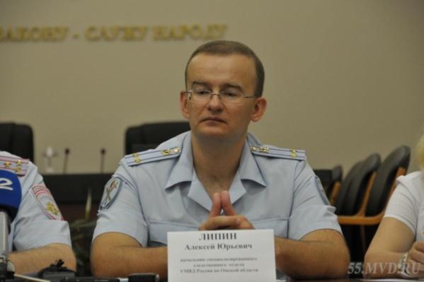 Полицейскому грозит увольнение из рядов МВД