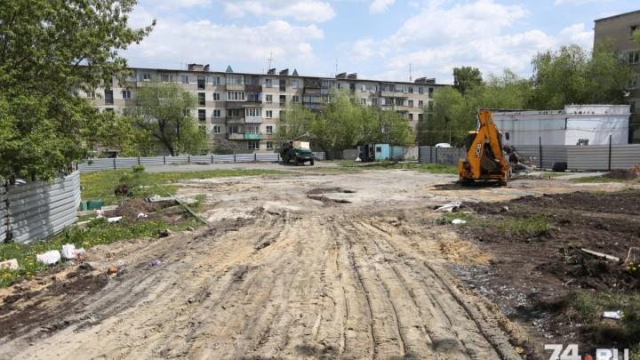 «Мы бессильны»: власти Челябинска прокомментировали потасовки из-за стройки во дворе на Калинина