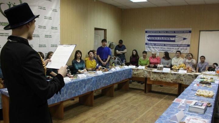 В Кургане молодые семьи поборются за 50 тысяч рублей