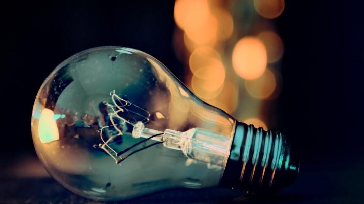 «ЛУКОЙЛ» будет управлять спросом на электроэнергию