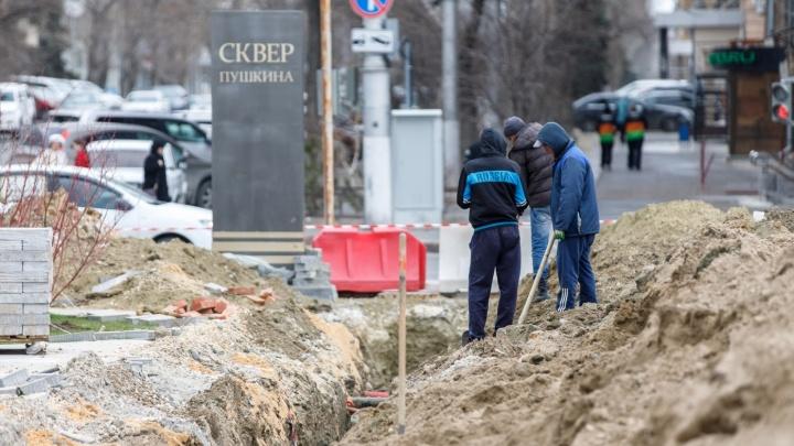 «Так по всему городу»: раскопки в сквере Пушкина в мэрии оправдали благоустройством поймы