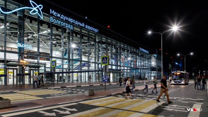 По расписанию: туман не повлиял на работу волгоградского аэропорта