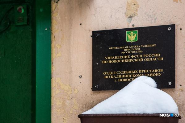 Мужчина задолжал 75 тысяч рублей