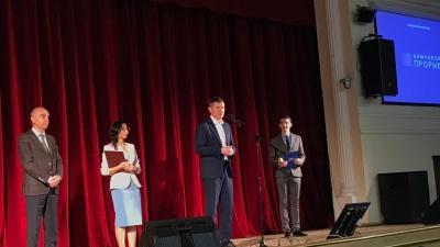 Смогут изменить страну и открыть свое дело: в Перми стартовал хакатон по созданию программ